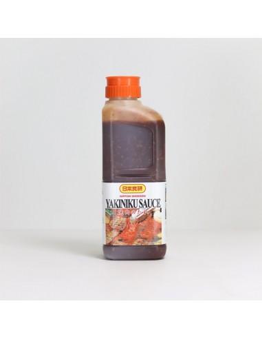 Salsa Yakiniku Nippon